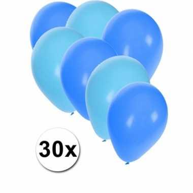 Baby  Lichtblauwe blauwe feestballonnen x speelgoed