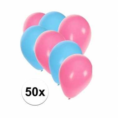 Baby x ballonnen lichtblauw lichtroze speelgoed