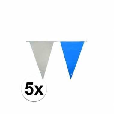 Baby x licht blauw witte buiten vlaggetjes speelgoed 10113732