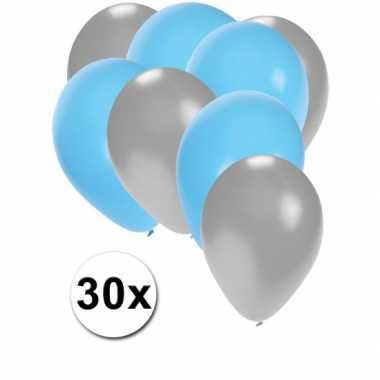 Baby  Zilveren lichtblauwe feestballonnen x speelgoed