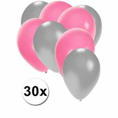 Baby  Zilveren lichtroze feestballonnen x speelgoed