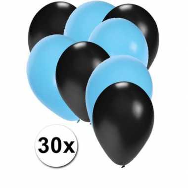 Baby  Zwarte lichtblauwe feestballonnen x speelgoed
